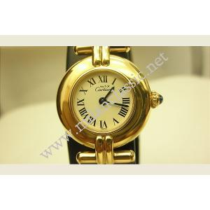 Cartier- Lady Watch
