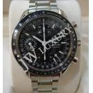 Omega Speedmaster Chrono Triple-Date S/S Auto 39mm (With Box)