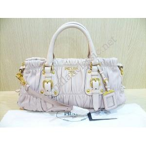 NEW - Prada Soft Pink Nappa Leather Zipped Gaufre 2-Way Bag