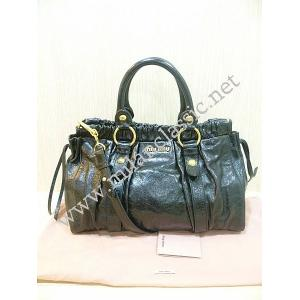 Miu Miu Black Shine Lambskin 2-Way Bag