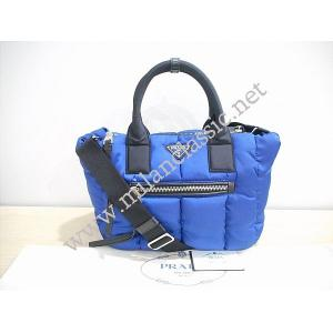 SOLD-Prada Blue Nylon Bomber Double Zipped Tote