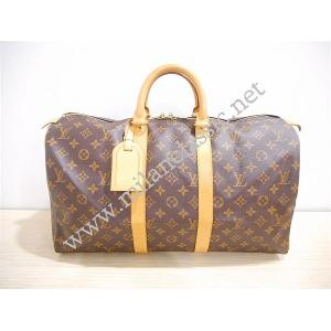 SOLD-LV- Monogram Keepall 45