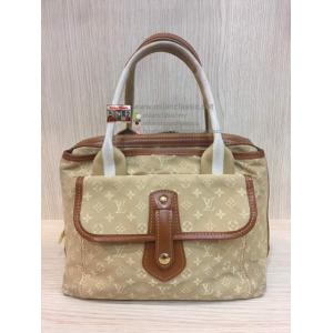 LV Monogram Mini Canvas Mary Kate Handbag
