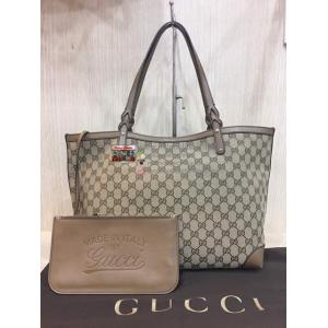 GUCCI Brown Leather Trim With Pouch
