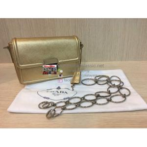 LIMITED - PRADA Gold Leather Bag