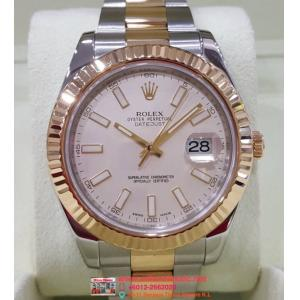 SOLD - Rolex 116333 Oyster Perpetual Datejust II Ivory Index Dial Auto 18K/SS 41mm (With Card + Box)