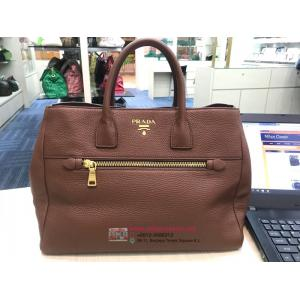 PRADA Brown Leather With GHW 2-Way Bag