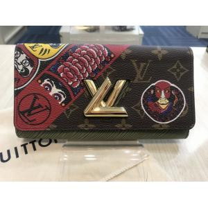 LIMITED EDITION - LV Monogram Kabuki Twist Wallet