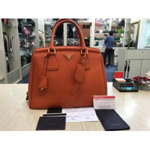 PRADA Papaya Colored Leather Bag