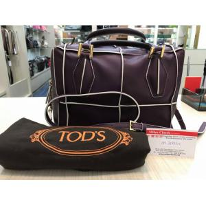 SOLD - TOD'S Violet Leather Bag With Leather Strap