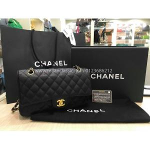 SOLD - CHANEL Grained Calfskin & Gold-Tone Metal Classic Handbag (10 Inches)