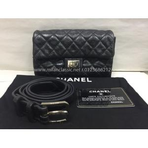 CHANEL Aged Calfskin Leather Waist Bag SHW
