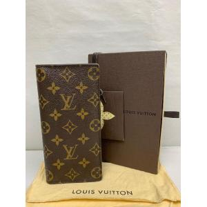 LV Monogram Brazza Wallet
