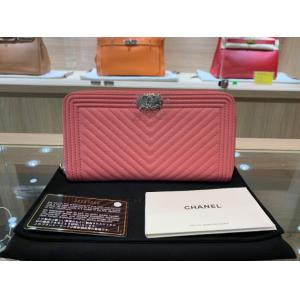 NEW - CHANEL Boy Chevron V Stitch Pink Leather Zip Around Long Wallet