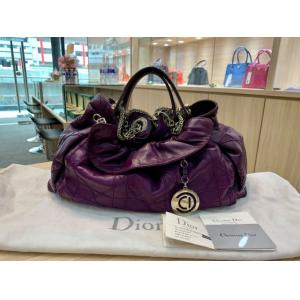 CHRISTIAN DIOR Violet Cannage Quilted Lambskin Le Trente Bag