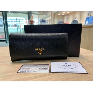 NEW - PRADA Black Leather Long Wallet