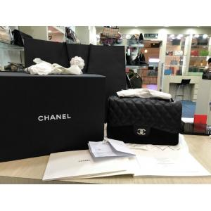 NEW - CHANEL Classic Jumbo Black Caviar Leather Double Flap SHW