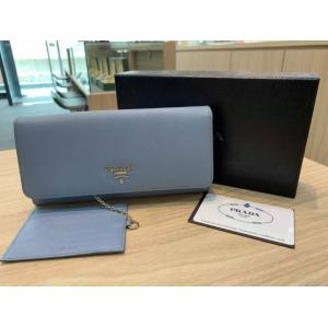 NEVER BEEN USE - PRADA Saffiano Leather Astrale Wallet With Card Holder