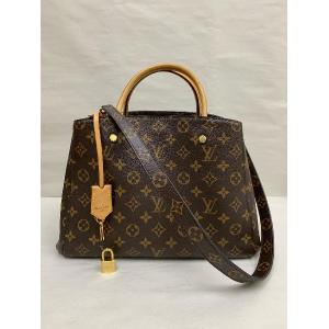 SOLD - LV Monogram Montaigne MM