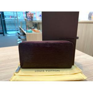 LV Purple Epi Leather Zippy Wallet
