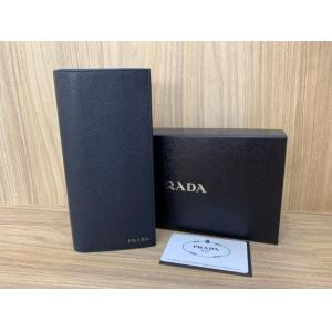 NEW - PRADA Navy Blue Leather Wallet