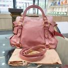 MIU MIU Pink Leather 2-Way Bag